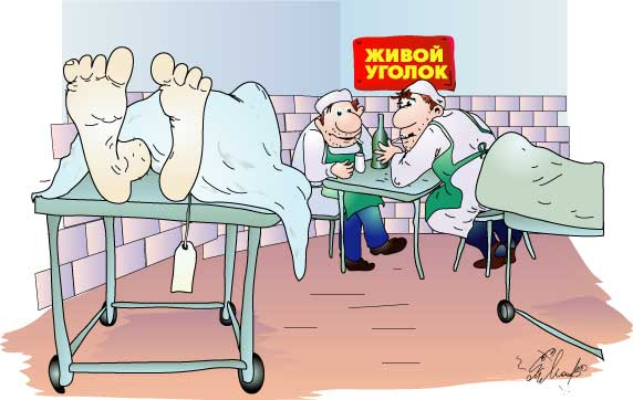 http://fart-magadan.narod.ru/caric/car0103/gmur.jpg