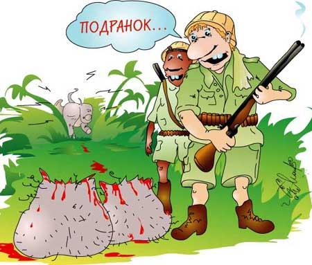 Прикольные открытки про охоту 68