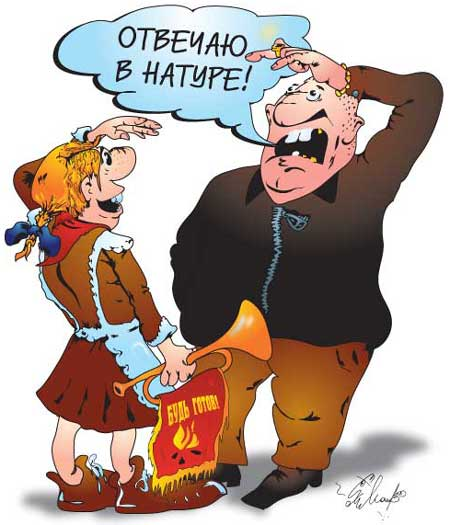 Оккупационные власти Крыма обещают за две недели заменить украинские товары российскими - Цензор.НЕТ 265